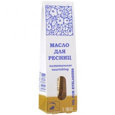 Масло для ресниц Питательное DNC, 12 мл