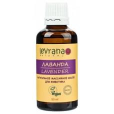 Массажное масло для животика младенца Лаванда, 50 мл  (Levrana)