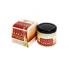 Натуральное масло Какао, 30 мл (Бизорюк)