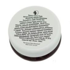 Масло Кокоса Virgin органическое нерафинированное Мастерская Олеси Мустаевой, 150 мл