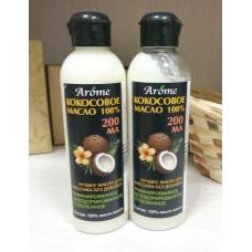 Натуральное кокосовое масло для массажа AROME, 200 мл