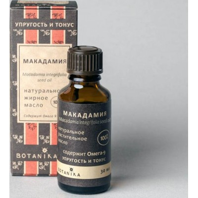 Масло Макадамии косметическое, 30 мл (Botavikos)