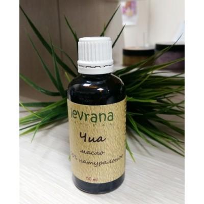 Натуральное масло семян Чиа, 50 мл (Levrana)
