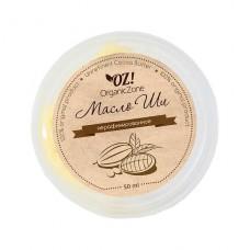 Масло Ши (баттер) нерафинированное, 50 мл (Organic Zone)