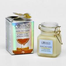 Масло Ши с маслом апельсина, 100 мл (стекло)(Бизорюк)