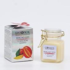Масло Ши с маслом манго Cosmos, 100 мл (Бизорюк)