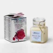 Масло Ши с маслом Розы для сухой кожи, 100 мл (стекло)(Бизорюк)