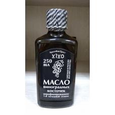 Масло Виноградных косточек VIVO холодного отжима , 250 мл