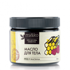 Масло для тела Мед и Малина (Мико), 60 мл