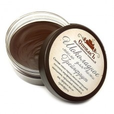 Шоколадное масло для кожи Грейпфрут, 100 г