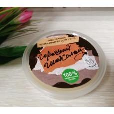 Массажная крем-плитка Горячий шоколад, 90 г