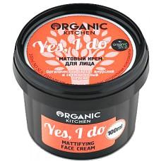 """Матовый крем для лица """"Yes, I do"""" Organic Shop, 100 г"""