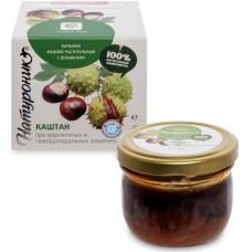 Бальзам медово-растительный Каштан при варикозных изменениях, 100 мл