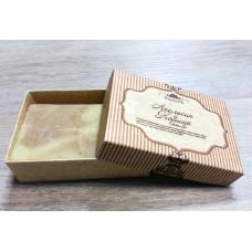 Мыло натуральное Апельсин и Корица в подарочной коробке, 100 г