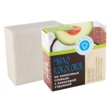 """Натуральное мыло на кокосовых сливках с кокосовой стружкой """"Нежный пилинг"""", 90 г"""
