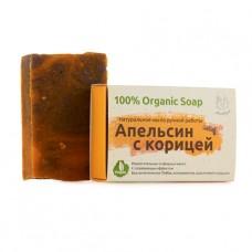Натуральное мыло Апельсин с корицей Мыловаров