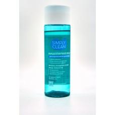 Мицеллярная вода «Simply Clean» для всех типов кожи, 200 мл