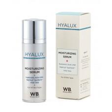 Увлажняющая сыворотка Hyalux с пептидом Matrixyl Synthe'6 для всех типов кожи, 30 мл (Арома-стиль)