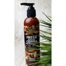 Молочко для тела Fresh coffee – «Кенийский кофе и фисташки», 250 мл