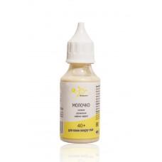 Молочко для кожи вокруг глаз 40+ Увлажнение и Лифтинг (Микролиз), 30 мл