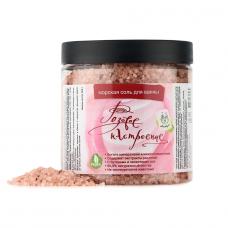"""Морская соль для ванн """"Розовое настроение"""" с лепестками роз, 550 г"""
