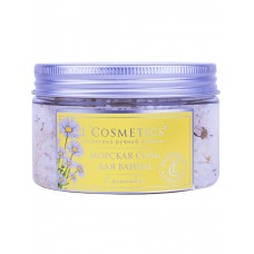 Морская соль для ванн с Ромашкой, 300 г (L'Cosmetics)