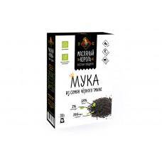 Мука из семян Черного Тмина, 300 г (Масляный Король)