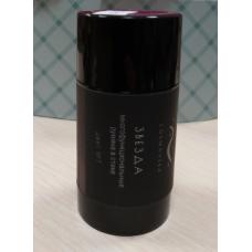 Мультистик для макияжа Звезда Cosmavera №7