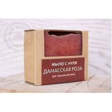 Натуральное мыло Дамасская Роза (TakeCareStudio)