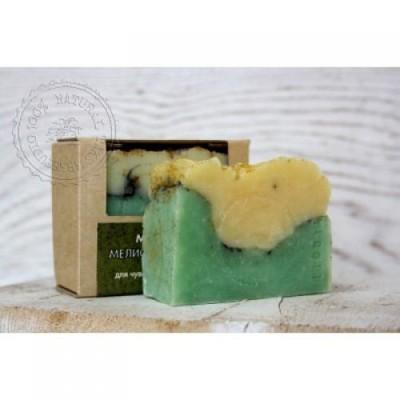 Натуральное мыло Мелисса и Лемонграсс (TakeCareStudio)