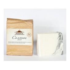 Мыло натуральное Соляное с паприкой (подарочная коробка)