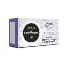 Мыло ручной работы Wellness с эфирным маслом розовой герани, 80 г