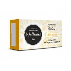 Мыло ручной работы Wellness с медом и имбирным маслом, 80 г