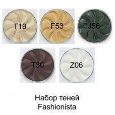 Набор теней Fashionista  от Era Minerals, 5 шт