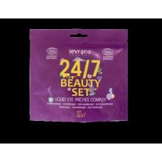 """Набор жидких патчей """"Beauty set 24/7"""" Levrana"""