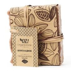 """Органическое мыло """"Шоколадное"""" Organic Zone"""