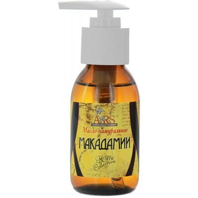 Натуральное масло Макадамии, 100 мл (ARS)