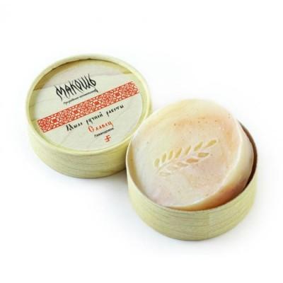Натуральное мыло лавандовое «Славец»  (Макошь)