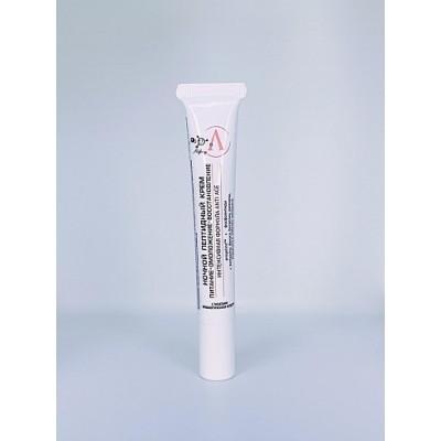 Ночной пептидный крем Питание, Омоложение, Восстановление, туба 30 мл (Микролиз)