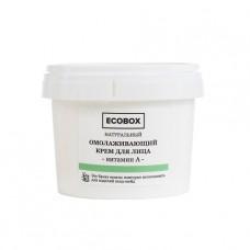 Омолаживающий крем для лица ВИТАМИН А, 120 мл (Ecobox)
