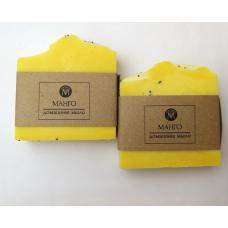 Мыло ручной работы Манго, 100 г