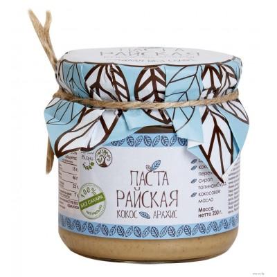 Паста Арахисовая Райская с кокосом, 200 г (Древо Жизни)