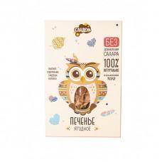 Печенье без сахара Ягодное, 200 г