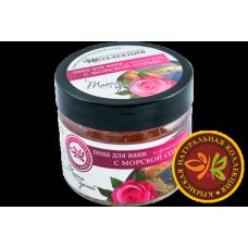 Пена для ванны с кристаллами розовой соли с ароматом Розы, 500 г