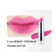 Сверкающая помада для губ Privia, тон 06 Нежно-розовый