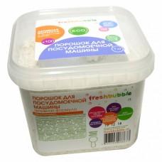 Порошок для мытья посуды в посудомоечной машине с энзимами, Freshbubble, 1 кг, Levrana