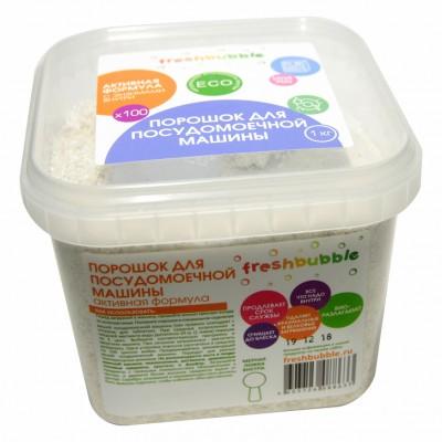 Порошок для мытья посуды в посудомоечной машине, Freshbubble, 1 кг, Levrana
