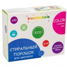 Порошок для стирки цветного белья FreshBubble, 1 кг (Леврана)