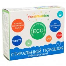 Порошок для стирки Отбеливающий FreshBubble, 1 кг (Леврана)
