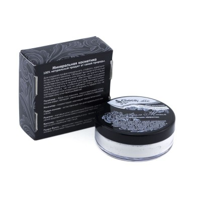 Пудра-Вуаль МАГИЯ финишная со светоотражающим эффектом, 10 мл/3гр (ChocoLatte)